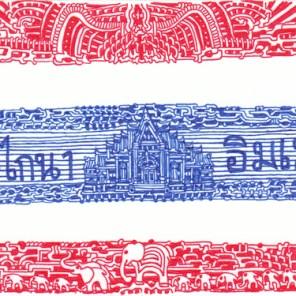 Fantastic Thailand (2011) SOLD