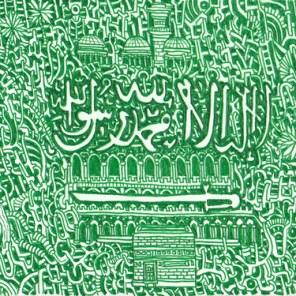Saudi Arabia (2012) SOLD