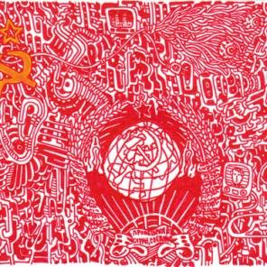 Soviet Union Power (2011) SOLD