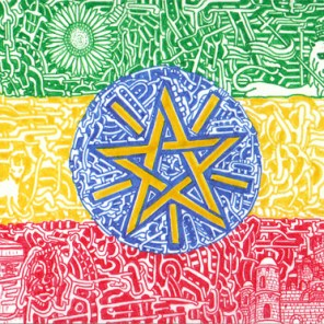 The Ethiopia (2012)
