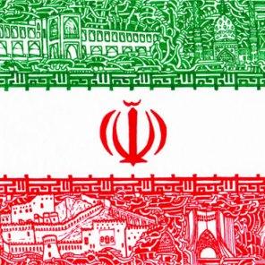The Iran (2017)