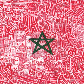 The Morocco (2012) SOLD