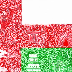 The Oman (2016)