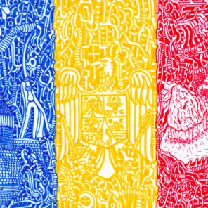 The Romania (2014) SOLD