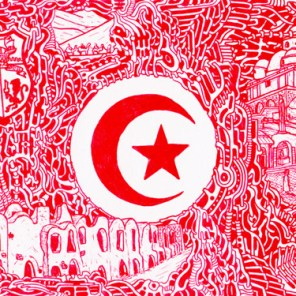 The Tunisia (2015)