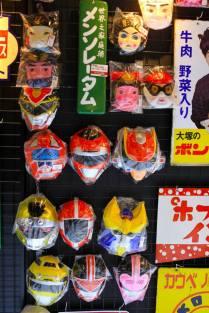 Masks at Nakano, Tokyo