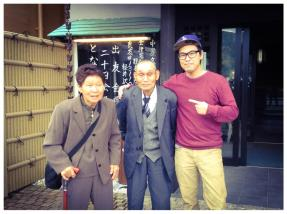 Awesome to see my granpa and granma again!!