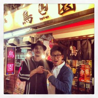 At Torien with Hide