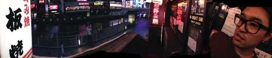 Doutonbori, Osaka