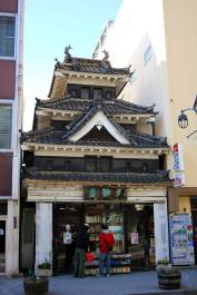 Used book store in Matsumoto, Nagano.