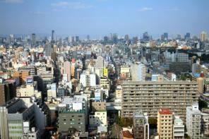 Osaka City space from Tsutenkaku
