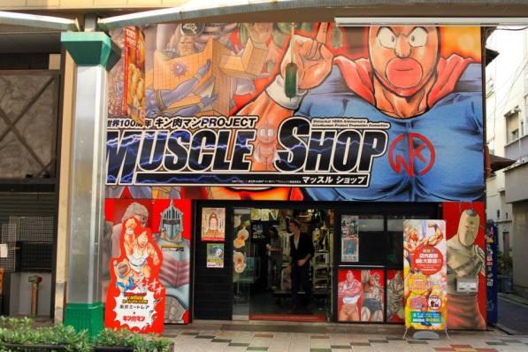 Muscle Shop in Osaka