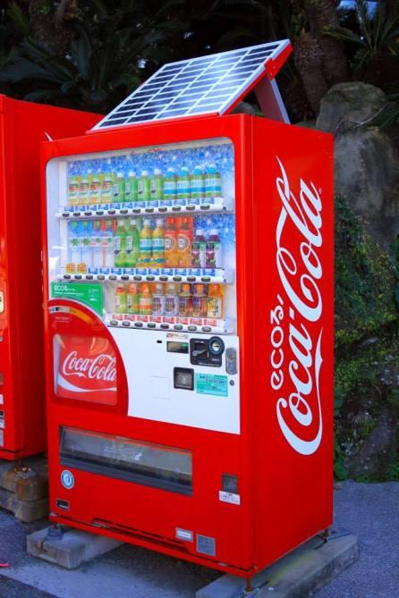 Eco Vending Machine @Udo Jingu - Miyazaki