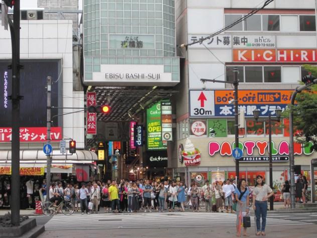 Japan (236)