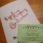 121111_kakyou_01