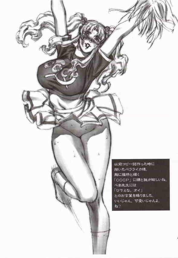 ブラックラグーン エロ画像 02 (9)