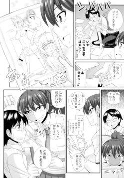 [ふたきょ! ~ふたなり響子ちゃん~] ふたなり娘がマンガのモデルをやっていたら、興奮した男たちに挿入→中出しされちゃったw [紅ゆーじ] (8)