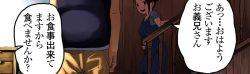 夫が出張中に幼妻が引き篭もりニートのキモ義兄に犯される! (12)