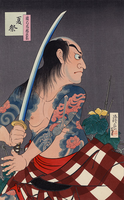 <em>After the Floating World: The Enduring Art of Japanese Woodblock Prints</em> opens Saturday at OKCMOA. (OKCMOA / provided)