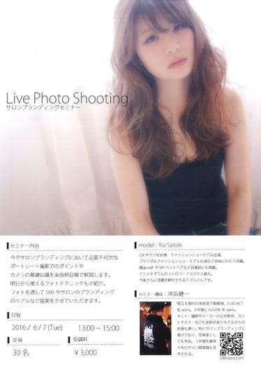 img_8003-1.jpg