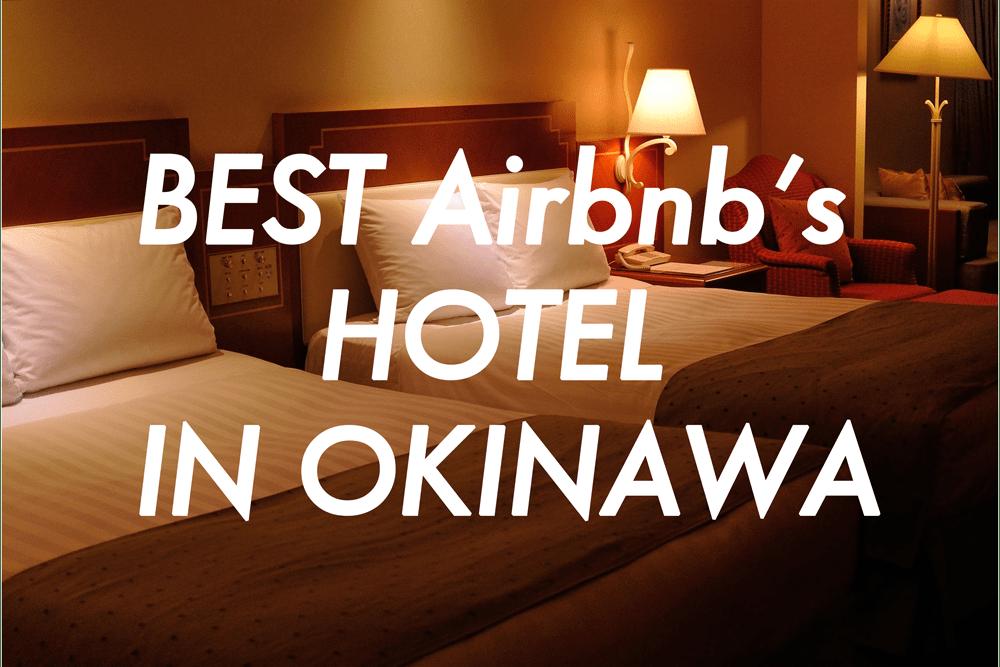 okinawa-airbnb