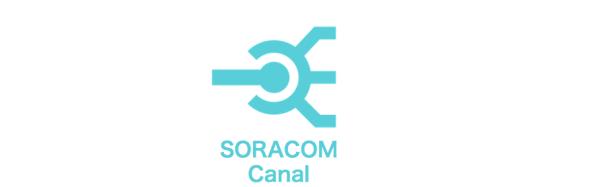 soracom_canal