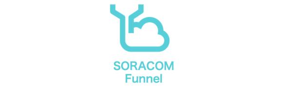 soracom_funnel