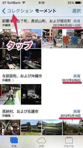2014-0207.3 copy