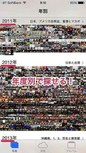 2014-0207.5 copy