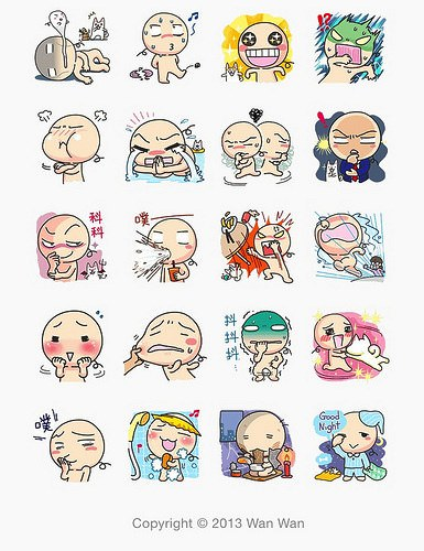 Taiwan Line Stamp16
