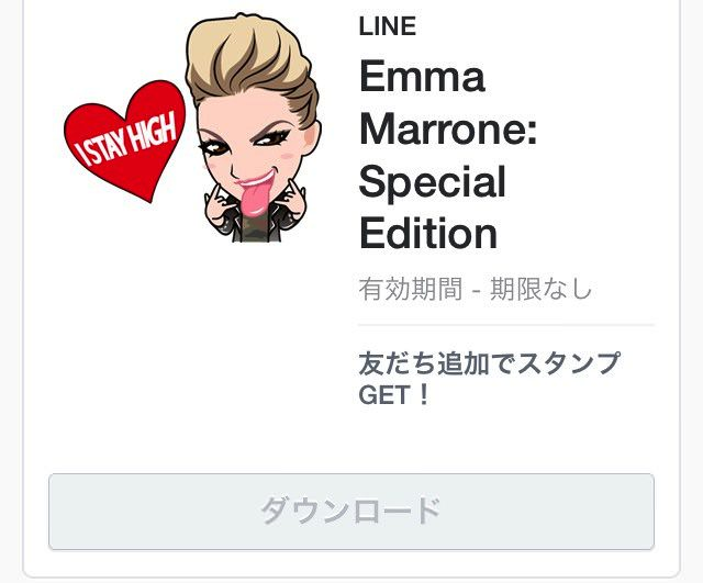 Emma Marrone: Special Edition