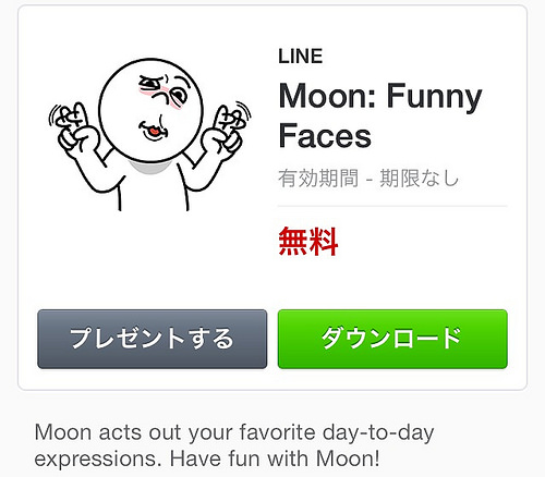 Moon Fanny Face