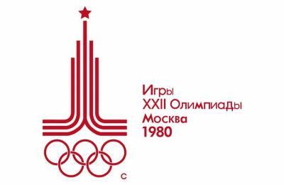 o1980-2