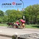 ニューヨークで日本文化を紹介するイベント「JAPAN DAY」に行ってきた。