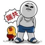 第2弾!海外のLINEスタンプ 〜台湾編〜