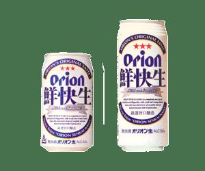 沖縄 オリオンビール