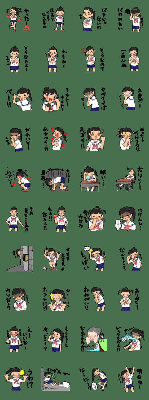 沖縄の自作スタンプ  ウチナーんGIRL (標準語バージョン) / matayoshi genji