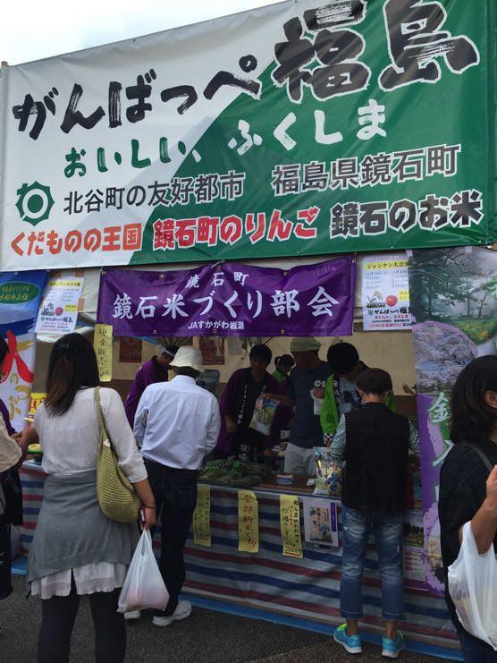 沖縄グルメ頂上決戦 出店ブース
