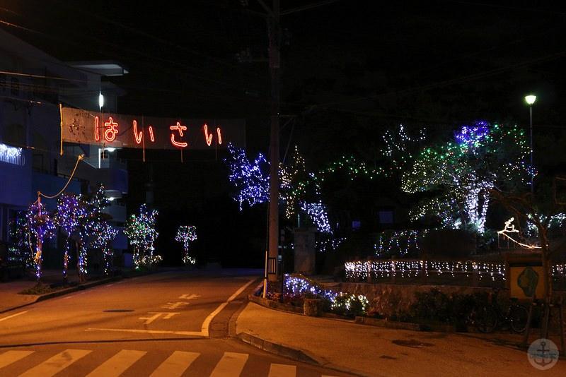 沖縄浦添市経塚のイルミネーション入り口