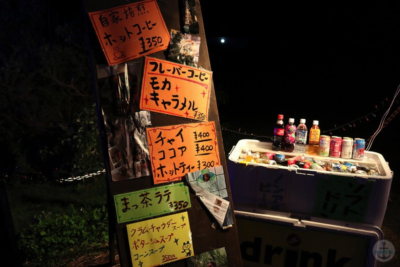 糸満観光農園 イルミネーション2014-2015