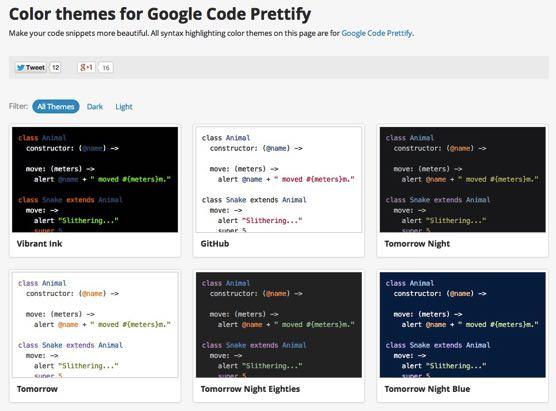 ソースコードを表示  Google Code Prettify