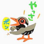 沖縄のLINE自作スタンプ