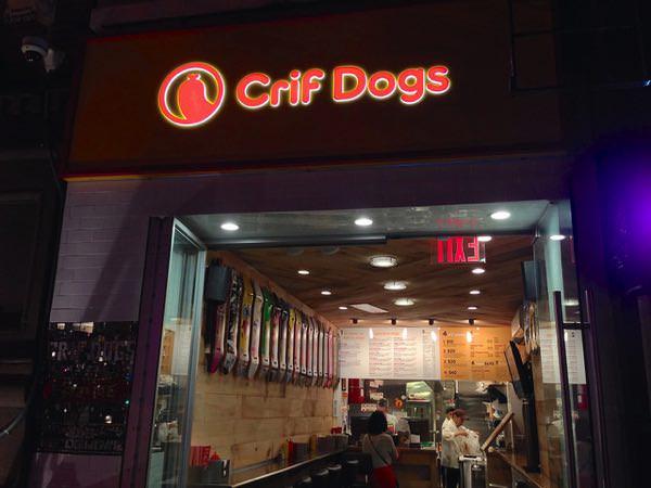 Crif Dogs (クリフ・ドッグ)