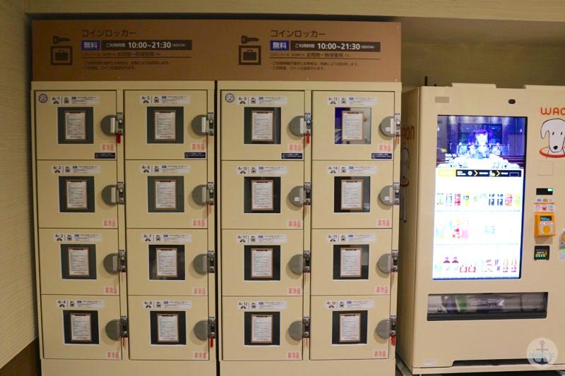 イオンモール沖縄ライカム内のコインロッカー