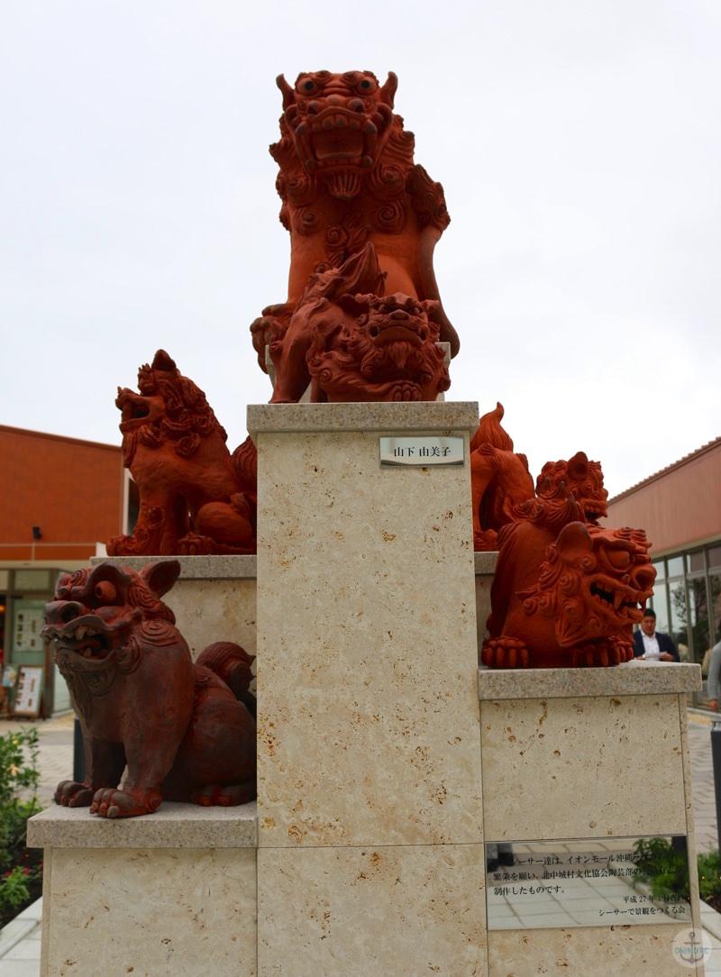 イオンモール沖縄ライカム2階