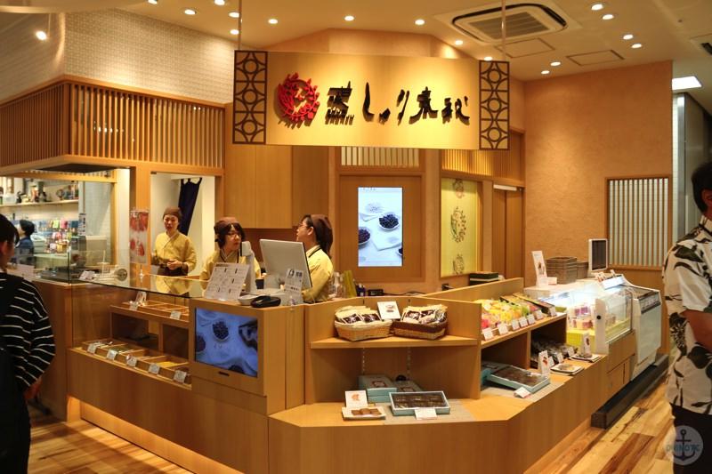 エンターテインメント型観光施商業施設『HAPINAHA(ハピナハ)』