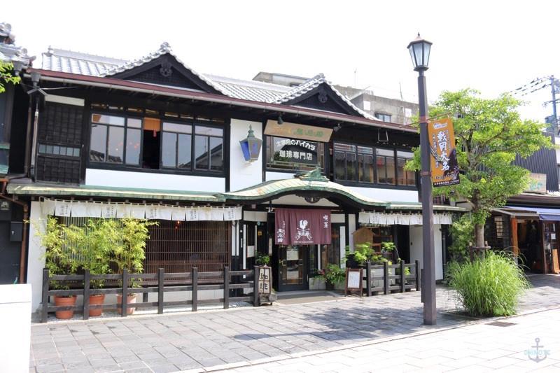 太宰府参道にある珈琲店