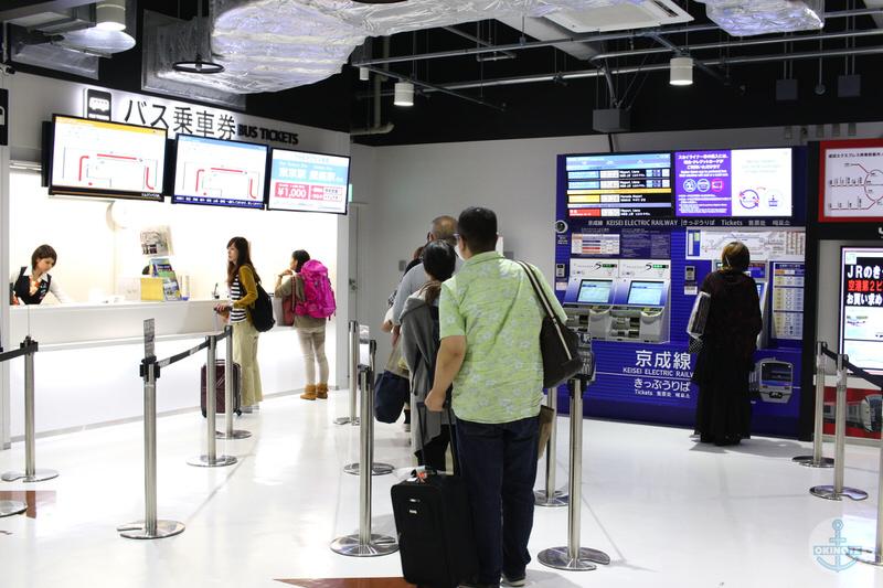 成田空港第3旅客ターミナル内バスチケット売り場