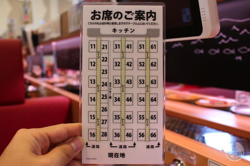 回転寿司スシロー糸満西崎店