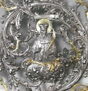 Срібні врата